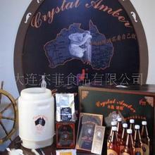供应2010年最畅销的礼品-家庭小型自酿啤酒装备