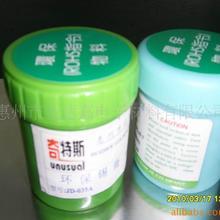 无铅环保低温锡膏 生产销售 锡银0.3铋环保锡膏 500g/瓶