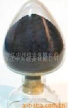 供应生产高纯度四氯化硅专用硅粉