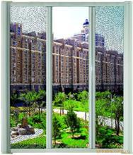 隐形纱窗材料批发供应 多种规格 隐形纱窗 隐形纱窗材料