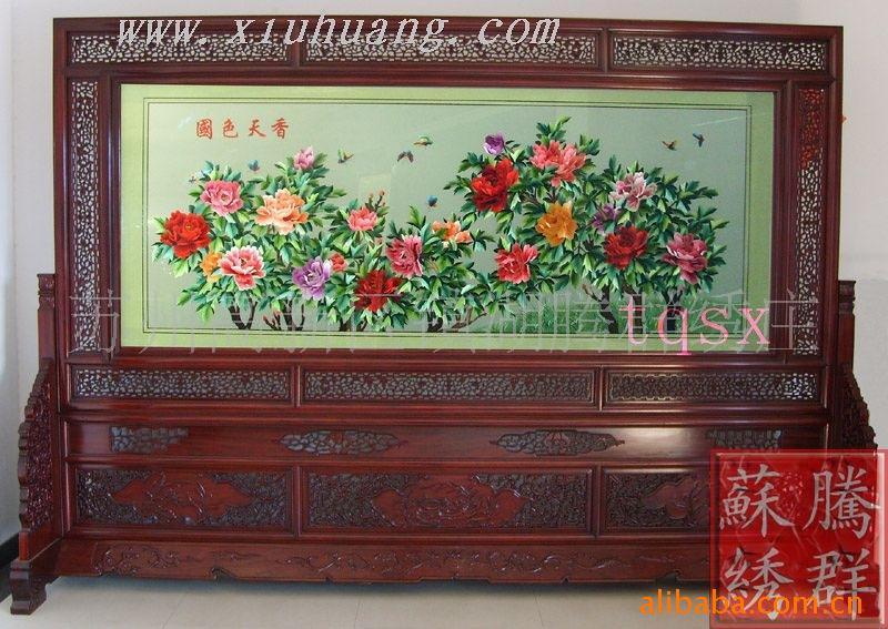米红木框 苏州刺绣山水落地屏风 桂林山水 -刺绣落地屏风 2.6米红木图片