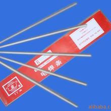 供应堆焊焊条气保焊丝特种焊条畅销湖南湖北江苏浙江安徽陕