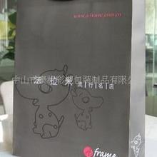 PP包装礼品袋环保袋