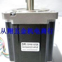 两相混合步进电机 34HS5801