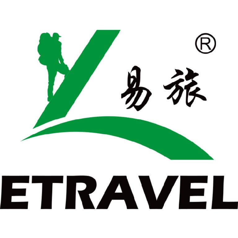 易旅etravel