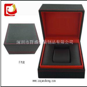 qunsheng606