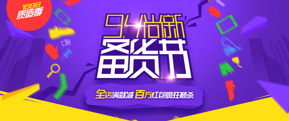 广州邦辉贸易有限公司