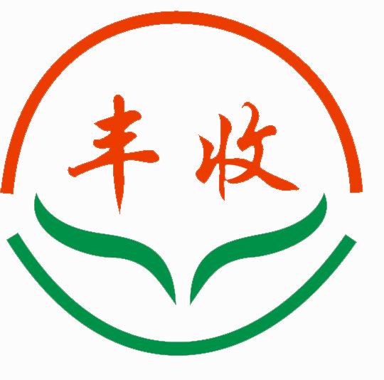 深圳丰收包装材料