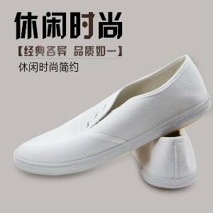 华祥运动鞋