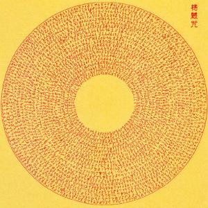 水木清华156