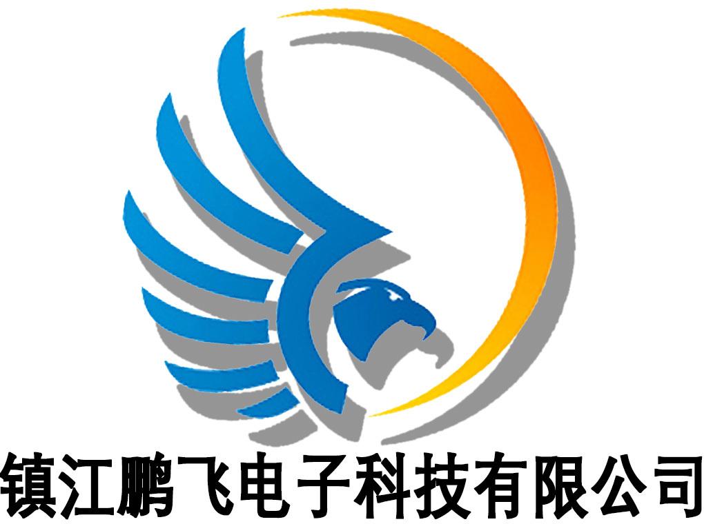 鹏飞电子科技1