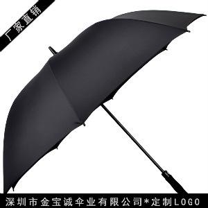 深圳市金宝诚伞业有限公司