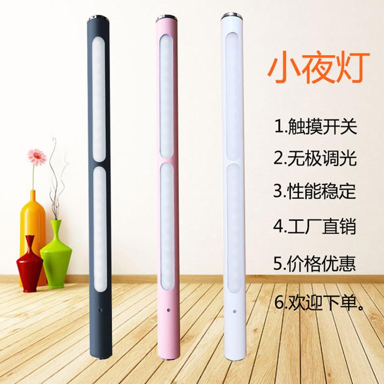 深圳新明源科技有限公司