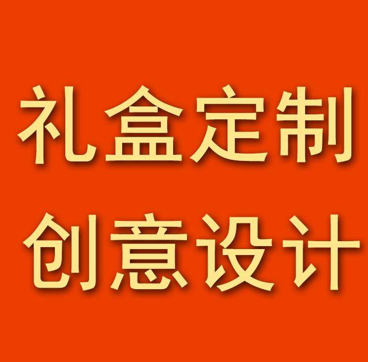 广州纸盒定制