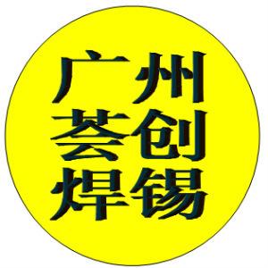 gzhuichuang