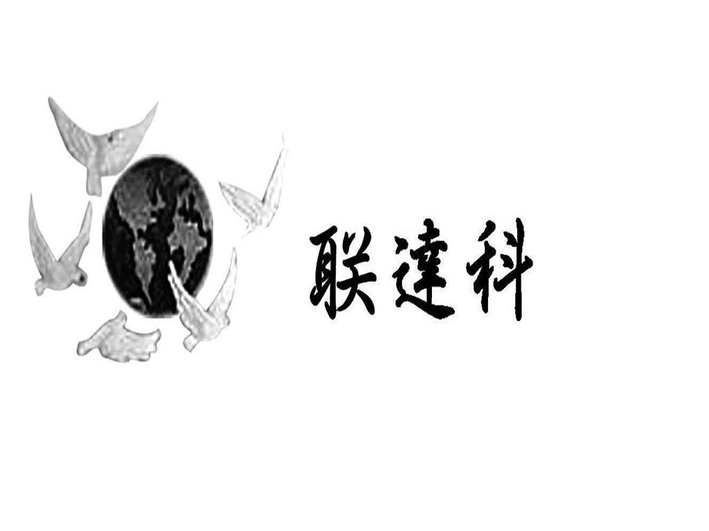 jingming6688:2号