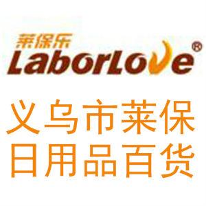 laborlove