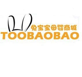 toobaobao