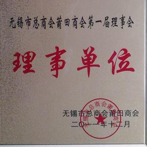 yaoyufen:misshuanghuamei