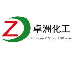 广州市卓洲颜料化工