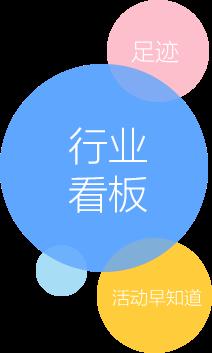 澳门新葡京娱乐67677.com