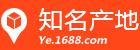 阿里巴巴中国产业带