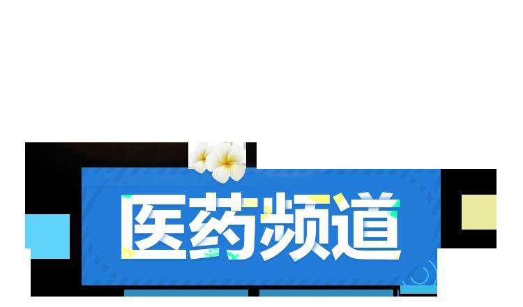 大阳城电子游戏集团