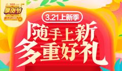 澳门新葡京娱乐xpj916.com