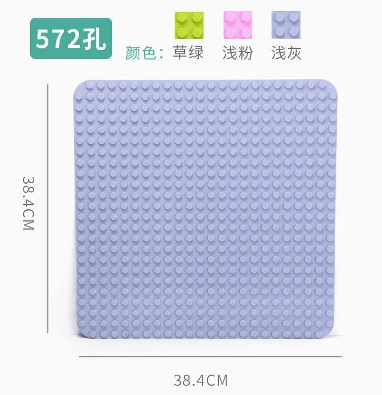 572孔底板