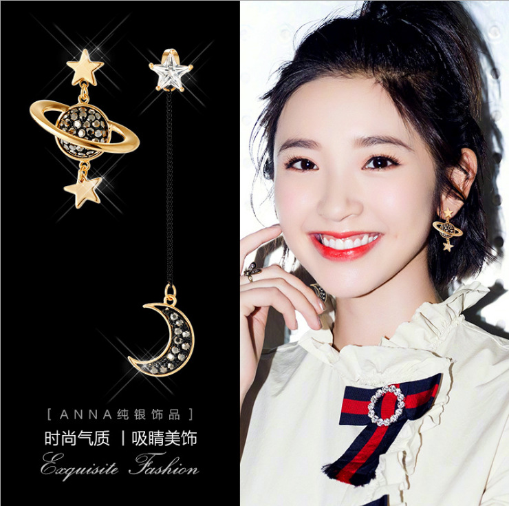 New Asymmetrical Star Moon Earrings Women Fashion Korean Temperament Earring Long Personality Ear Jewelry Exquisite Earrings 4