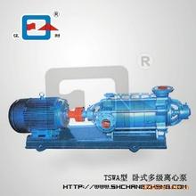 长征泵阀供应100TSWA×5 卧式多级离心泵 不锈钢材质