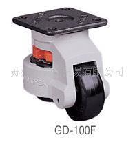 供应韩国福马可调节脚轮GD100F原装