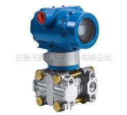 安徽天康集团厂价直销TK3051系列压力变送器