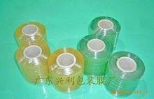 供应西藏PVC环保电线膜 青海PVC包装膜 四川静电膜