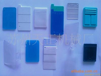 供应立式打板专用注塑机 色板色标配色专用立式注塑机
