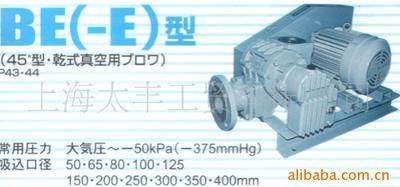 厂家直销日本ANLET安耐特耐磨中压风机 原装进口罗茨鼓风机BE125E