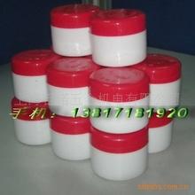口腔清爽剂1DC-112