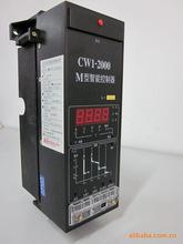 供应常熟智能脱扣器CW1-2000M In=1600A一台起批质优价廉