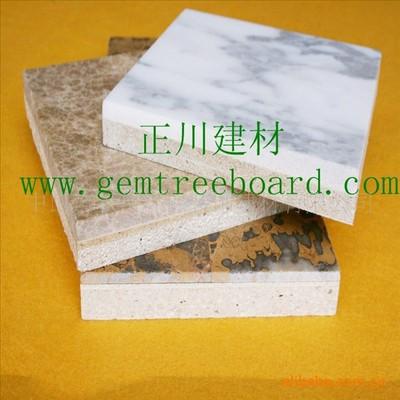 供應人造石底板、基板 馬賽克襯板 石材基板 玻鎂板 環保無石棉