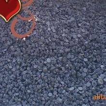 大理石工艺品5C305-5355