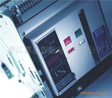 厂家直销框架万能式?#19979;?#22120;DW45-3200 3200A系列电动抽屉式