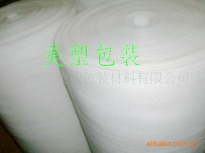 长期供应EPE珍珠棉(可以定做各种袋子、复膜袋)