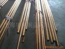 C83600锡青铜棒 C5210锡青铜管铜合金(图)