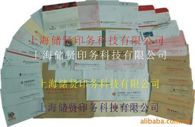 牛皮纸信封印刷厂,上海印刷信封,牛皮纸档案袋印刷厂