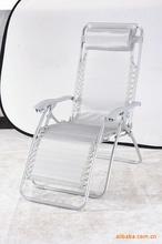 廠家供應 特斯林豪華躺椅 透氣特斯林沙灘椅 優質午休椅批發