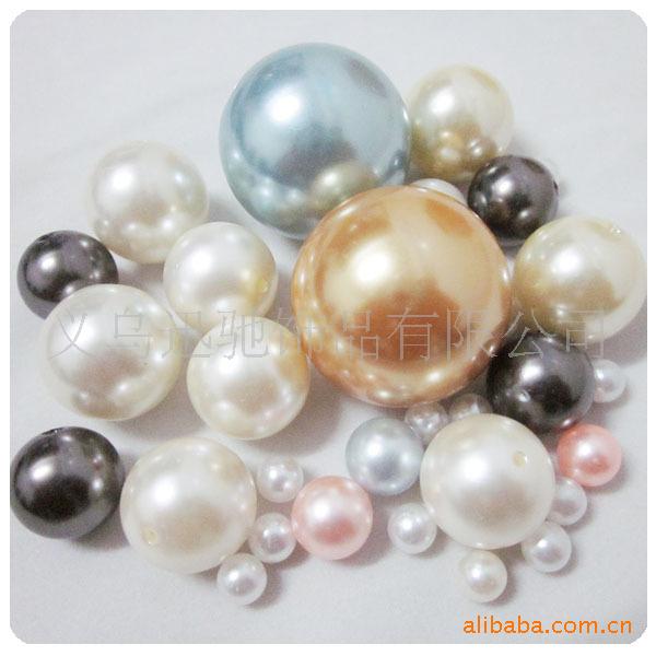 ABS环保仿珍珠 整圆无孔仿珍珠 各尺寸 整圆不带孔仿珍珠