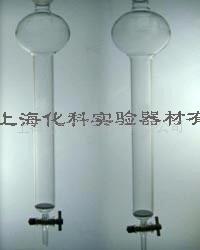 具储液球、标口、砂板、四氟节门层析柱 16*200/100/24等规格