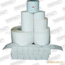 供應空白卷簡不干膠標簽, 條碼紙 ,專業可打印復印