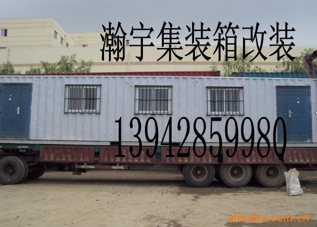 杂货集装箱 钢集装箱 集装箱二手哈尔滨固定式