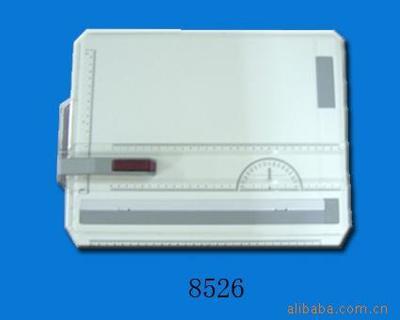 供应A4 专业 8526A4绘图板 绘图模板